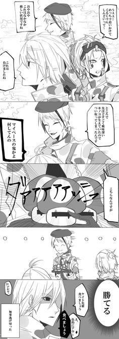 Happy Endings, Wonderland, Manga, Disney, Anime, Random, Collection, Manga Anime, Manga Comics