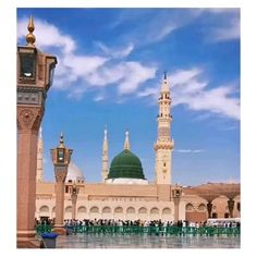 #madina #pyarenabi Best Islamic Quotes, Quran Quotes Love, Islamic Inspirational Quotes, Peace Quotes, Islamic Images, Islamic Videos, Islamic Pictures, Sad Girl Photography, Quotes About Photography