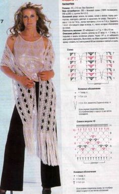 White scarf ♥LC♥ with diagrams