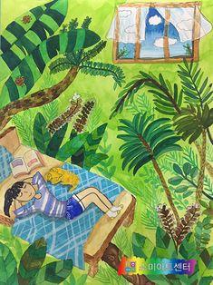 #소미아트센터 #아동미술수상작 #초등미술 #미술수업자료 #아동수채화 #미술활동 #아동화스케치 Art Drawings For Kids, Drawing For Kids, Painting For Kids, Art Lessons For Kids, Art Lessons Elementary, Art For Kids, Painting Activities, Ecole Art, School Art Projects