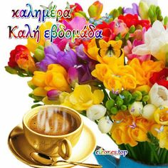 Good Week, Good Morning Good Night, Greek Quotes, Happy Weekend, Funny, Flowers, Decor, Decoration, Funny Parenting