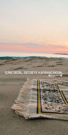 Islamic Prayer, Islamic Art, Allah, Madina, Muslim Quotes, Aesthetic Wallpapers, Railroad Tracks, Cool Words, Beach
