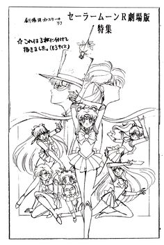 Poster draft Sailor Moon Movie