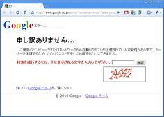 2010年8月。まだ日本語に慣れてないようだが、変に低姿勢。ユーザー保護のためなら堂々と言えばいいのに。