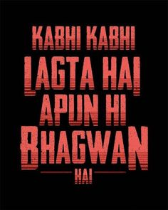 Kabhi kabhi lagta he Thug Quotes, Hero Quotes, Funny True Quotes, Funny Picture Quotes, Boy Quotes, Sarcastic Quotes, Graphic Quotes, Typography Quotes, Attitude Quotes For Boys