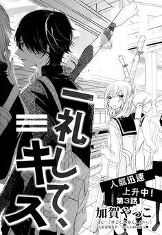Ichirei Shite: Kiss Capítulo 3 página 2 - Leer Manga en Español gratis en NineManga.com