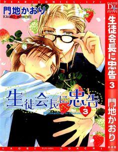 Seito Kaichou ni Chuukoku Manga Vol.3 Ch.28 page 3 at www.Mangago.com