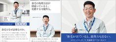 パナソニック「エチケットカッター」、ブランドとのイメージギャップで話題を集める仕掛け | 宣伝会議デジタル版