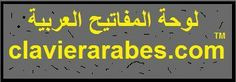 """"""" arabic keyboard is smart tool online that help you towrite arabic leters for free of charge and you donot need to pay or download any keyboard just use it in your pc windows 7 or vista"""""""
