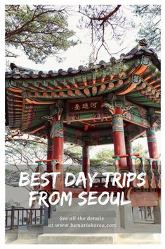 When on holiday in South Korea, you will definitely spend a couple of days in Seoul; but sometimes we need a little break, and there is nothing better than easy day trips from Seoul. Read on to find the best day trips in Korea that you will not regret! One Day Trip, Day Trips, Weekend Trips, South Corea, The Rok, South Korea Travel, Easy Day, Seoul Korea, China Travel