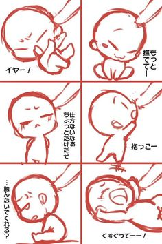 Manga Drawing Tips 트레이싱 자료 22 Drawing Skills, Drawing Techniques, Drawing Tips, Drawing Ideas, Drawing Base, Manga Drawing, Chibi Drawing, Kawaii Drawings, Cute Drawings