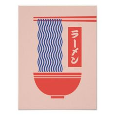 Shop Ramen Japanese Food Noodle Bowl Chopsticks Salmon Poster created by VectorDreamsAU. Personalize it with photos & text or purchase as is! Food Poster Design, Poster Design Inspiration, Graphic Design Posters, Graphic Design Typography, Graphic Design Illustration, Japanese Poster Design, Japanese Design, Custom Posters, Vintage Posters