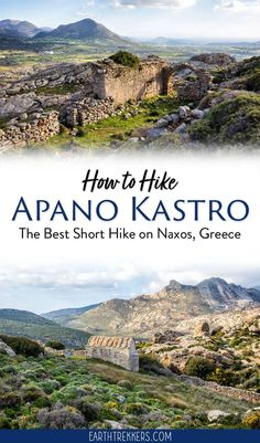 How to hike to Apano Kastro on Naxos, Greece. #naxos #greece #hiking #adventuretravel