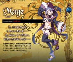 Mage - Character designs to prepare you for the ecchi of the summer season