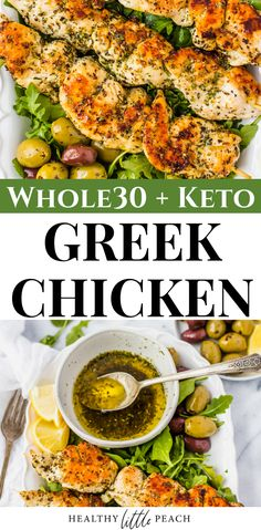 A juicy and tender Greek chicken on a stick drizzled with a Greek olive oil blend with lemon juice. This dish is Keto, Paleo and Whole30. #greekchicken #greekrecipes #ketorecipes #whole30recipes #chickenrecipes #healthyrecipes