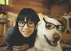 Image about cute in Animals by Amy Hornsby on We Heart It Take You Home, Japanese Girl, Pretty Little, My Eyes, Find Image, My Girl, Cute Girls, Asian Girl, We Heart It