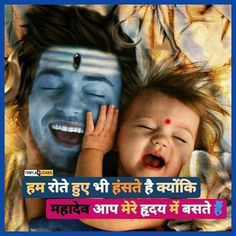 Shiva Linga, Mahakal Shiva, Rudra Shiva, Shiva Art, Krishna Art, Photos Of Lord Shiva, Lord Shiva Hd Images, Lord Murugan Wallpapers, Lord Krishna Wallpapers
