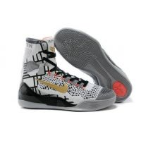 f4fdf1dc1f5b Nike 641714-100 Kobe 9 Elite White Metallic Gold-Black basketball shoes  Black Basketball