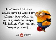 Favorite Quotes, Best Quotes, Funny Greek Quotes, Talk To Me, Funny Photos, Minions, Funny Jokes, Lol, Thoughts