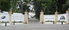 Le musée du Bardo lance une collecte de photos sur la ville d'Alger