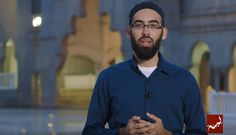 Find out what Ta'am means in the Quran in surat Al-Ma'aun aya 3. Adam Jamal discusses the meaning in this VIDEO: