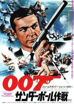 『007 サンダーボール作戦』