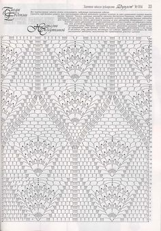 free charts (charts do not belong to shown crochet garments) Crochet Art, Irish Crochet, Crochet Motif, Crochet Shawl, Crochet Doilies, Crochet Stitches Patterns, Lace Patterns, Stitch Patterns, Knitting Patterns