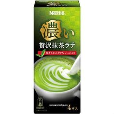 Nestle Rich Luxury Matcha Latte 4 Pack (60 grams)