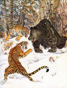 G. Pavlishin Art And Illustration, Fantasy Kunst, Fantasy Art, Lion Drawing, Japanese Cat, Tiger Art, Animal Habitats, Russian Art, Outdoor Art