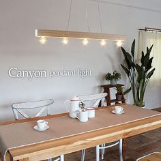 ペンダントライト5灯Canyonキャニオンモダン北欧木製ダイニングテーブル