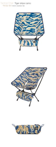 Helinox - Tactical Chair