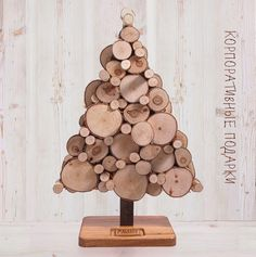 Site Wood Working Mode Site - Diy Craft Mode, My Diyic - New Year's wooden cards, Christmas balls … – ig New Year -Diyic. Site Wood Working Mode Site - Diy Craft Mode, My Diyic - New Year's wooden cards, Christmas balls … – ig New Year - Wooden Christmas Decorations, Rustic Christmas, Christmas Crafts, Christmas Ornaments, Christmas Balls, Christmas Trees, Wood Slice Crafts, Wooden Crafts, Diy And Crafts