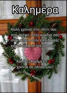 Christmas Wreaths, Christmas Tree, Happy New Year, Holiday Decor, Teal Christmas Tree, Xmas Trees, Christmas Trees, Happy New Year Wishes, Xmas Tree