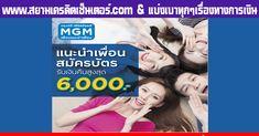 สมัครสินเชื่อเงินสด ยูโอบี ไอ แคช (UOB i-Cash) วงเงินสูงสุด 1 ล้านบาท ... www.loan1day.com/สินเชื่อบุคคล/สมัครสินเชื่อเงินสด-ยูโอบี-ไอ-แคช-uob-i-... สินเชื่อเงินสด ยูโอบี ไอ แคช (UOB i-Cash) สมัครวงเงินสูงสุด 1 ล้านบาท รวดเร็วในการอนุมัติ ผ่อนชำระนานา 60 เดือน สามารถนำไปรีไฟแนนซ์บัตรเครดิต.  #บัตรเครดิตกสิกร #บัตรกสิกร #บัตรกดเงินกสิกร #สินเชื่อกสิกร #สินเชื่อบุคคลกสิกร #สินเชื่อกสิกรไทย #สินเชื่อsummit