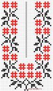 Resultado de imagem para украинская вышивка
