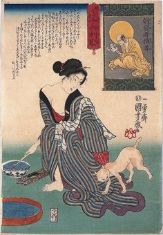 Japanese woman with purring cat...