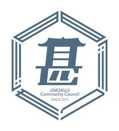#logo #logomark #ロゴマーク #ロゴ #漢字 #日本語 #Japan It Works, Logos, Logo, Nailed It