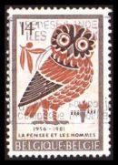Owl postage stamp for @Genevieve Puleo