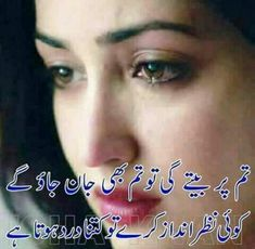 Noor Best Quotes In Urdu
