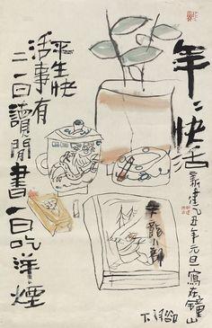 朱新建 Zhu Xinjian,年年快活,69.5×44.5cm,1985