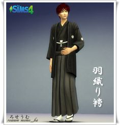 Lana CC Finds - m0m0-ka:  Japanest costume for male ...