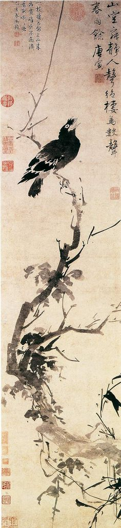 Quiet Empty Mountain, Bird (Pied) Magpie : by Tang Yin (1470-1523), Ming Dynasty 明.唐寅 山空寂靜圖 上海博物館藏