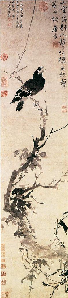 Quiet Empty Mountain, Bird (Pied) Magpie : by Tang Yin (1470-1523), Ming Dynasty 明.唐寅 山空寂靜圖 上海博物館藏