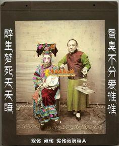 自由滿洲 Sulfan Manju ( Free  Manchuria)®: 满洲族人就是这样变成中华民族的!
