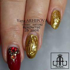Фотографии Яны Архиповой Class Ring, Nails, Finger Nails, Ongles, Nail, Nail Manicure