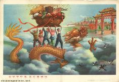 """The commune is like a gigantic dragon, production is visibly awe-inspiring,"" 1959, Communist China propaganda art.  During this period of time (1958-1961), tens of thousands were decimated by famine."