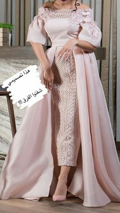 Pin by Bitari on robe orientale African Prom Dresses, African Fashion Dresses, Fashion Outfits, Best Evening Dresses, Long Evening Gowns, Trendy Dresses, Elegant Dresses, Beautiful Dresses, Frocks And Gowns