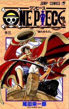 One Piece - Cover vol 3 One Piece Comic, One Piece Anime, Manga Covers, Comic Covers, Zoro, One Piece Series, My Three Sons, Popular Manga, Beyblade Characters