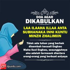 dp bbm doa supaya dikabulkan Hijrah Islam, Doa Islam, Islam Religion, Islamic Love Quotes, Islamic Inspirational Quotes, Muslim Quotes, Reminder Quotes, Self Reminder, Religion Quotes
