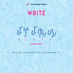 Learning Baybayin: A Writing System from the Philippines English Sentences, English Words, Alibata Tattoo, Filipino Words, Verb Words, Roman Alphabet, Baybayin, Foreign Words, Filipino Culture